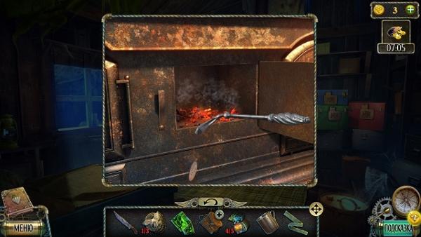 монету и рыбку в печке забираем кочергой в игре тьма и пламя 3 темная сторона