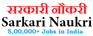 All India Sarkari Naukri Government Jobs in 2018