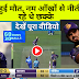 VIDEO: Nitish Rana emotional moment on the field, father-in-law died of cancer yesterday, KKR win by 59 runs