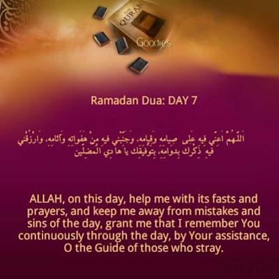 ramadan iftar dua bangla ramadan sehri