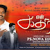 En Aadharamae - என் ஆதாரமே :- Nova Edwin