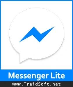 تحميل برنامج فيس بوك ماسنجر لايت للموبايل مجاناً