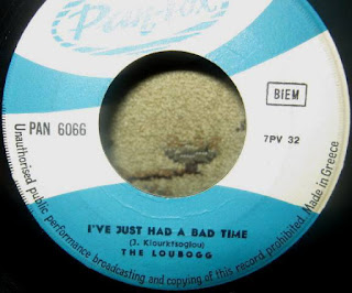 The Loubogg - (1966) I've Just Had A Bad Time - Since I Left You Back_side a