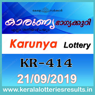 "keralalotteriesresults.in, ""kerala lottery result 21 09 2019 karunya kr 414"", 21th September 2019 result karunya kr.414 today, kerala lottery result 21.09.2019, kerala lottery result 21-9-2019, karunya lottery kr 414 results 21-9-2019, karunya lottery kr 414, live karunya lottery kr-414, karunya lottery, kerala lottery today result karunya, karunya lottery (kr-414) 21/9/2019, kr414, 21.9.2019, kr 414, 21.9.2019, karunya lottery kr414, karunya lottery 21.09.2019, kerala lottery 21.9.2019, kerala lottery result 21-9-2019, kerala lottery results 21-9-2019, kerala lottery result karunya, karunya lottery result today, karunya lottery kr414, 21-9-2019-kr-414-karunya-lottery-result-today-kerala-lottery-results, keralagovernment, result, gov.in, picture, image, images, pics, pictures kerala lottery, kl result, yesterday lottery results, lotteries results, keralalotteries, kerala lottery, keralalotteryresult, kerala lottery result, kerala lottery result live, kerala lottery today, kerala lottery result today, kerala lottery results today, today kerala lottery result, karunya lottery results, kerala lottery result today karunya, karunya lottery result, kerala lottery result karunya today, kerala lottery karunya today result, karunya kerala lottery result, today karunya lottery result, karunya lottery today result, karunya lottery results today, today kerala lottery result karunya, kerala lottery results today karunya, karunya lottery today, today lottery result karunya, karunya lottery result today, kerala lottery result live, kerala lottery bumper result, kerala lottery result yesterday, kerala lottery result today, kerala online lottery results, kerala lottery draw, kerala lottery results, kerala state lottery today, kerala lottare, kerala lottery result, lottery today, kerala lottery today draw result"