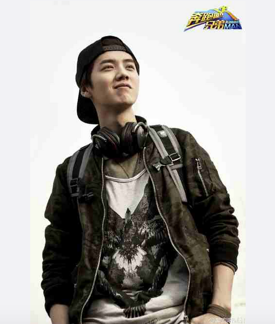 Luhan is confirmed as regular cast for Chinese version of 'Running