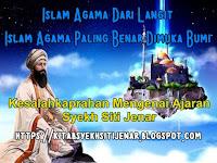 Kitab Syekh Siti Jenar Kesalahkaprahan Mengenai Ajaran Syekh Siti