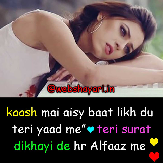 love status hindi pics facebook