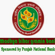 MBGB Recruitment 2015 – Apply Online