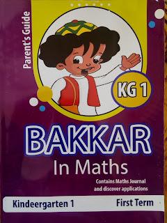 كتاب بكار في الماث رياض الأطفال الترم الاول bakkar in maths kindeergarten 1