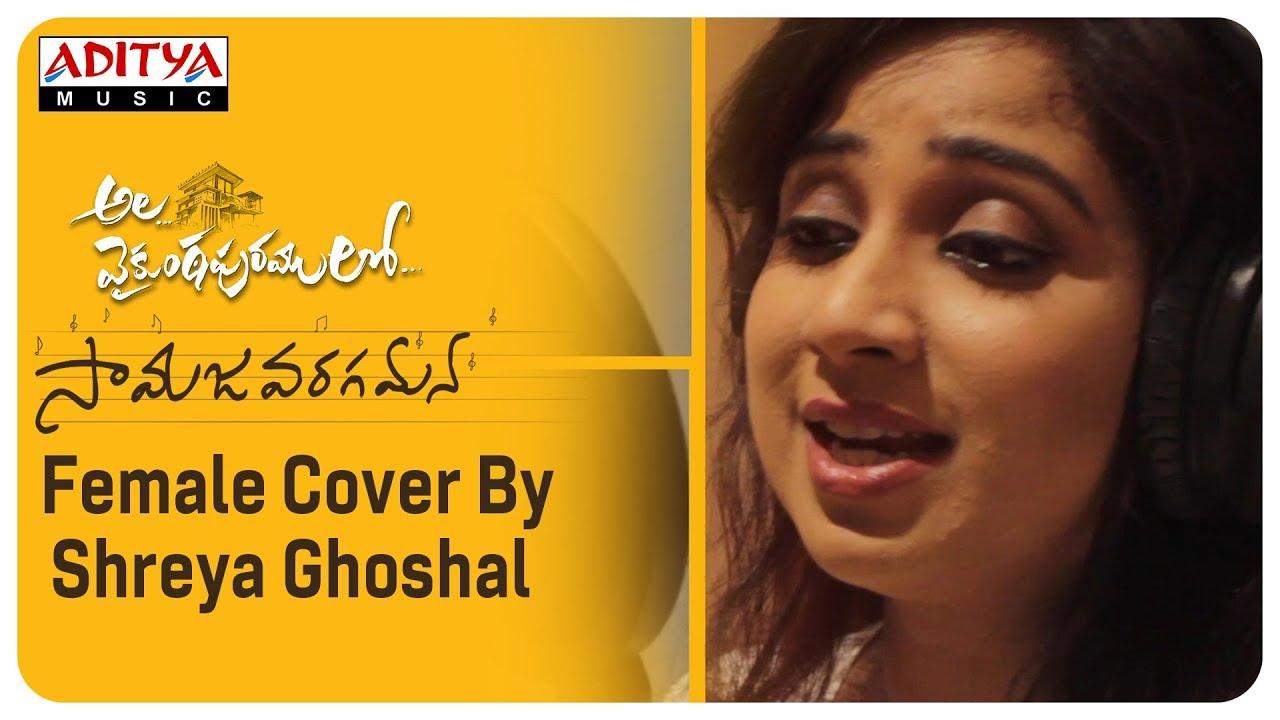 Samajavaragamana Female Cover By Shreya Ghoshal Song -3143