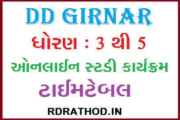 DD Girnar Timetable 3 to 5