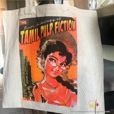 Focal Point 2019 -Tamil Pulp Fiction - HuesnShades