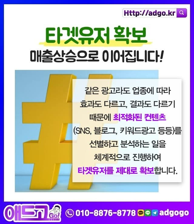 대전마케팅홍보회사