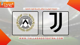مباراة يوفنتوس ضد اودينيزي 02-05-2021 في الدوري الايطالي