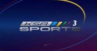 شاهدة قناة السعودية الرياضية 3 بث مباشر يلا شوت بدون تقطيع ksa-sports-3-hd