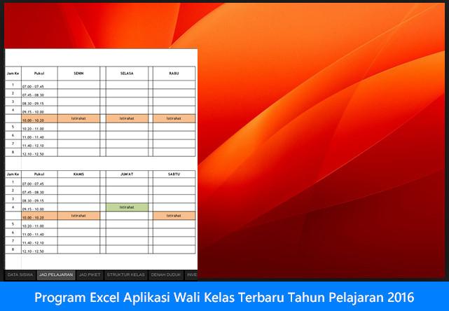 Program Excel Aplikasi Wali Kelas Terbaru Tahun Pelajaran 2016