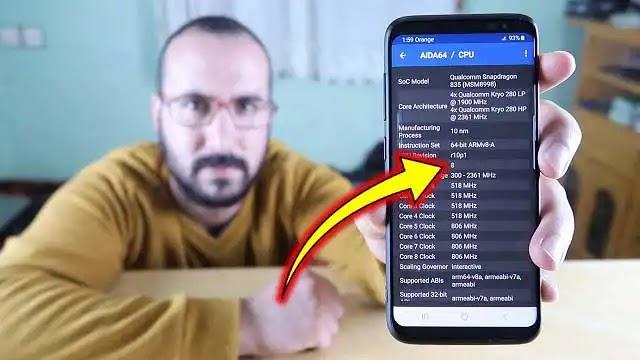 أفضل تطبيق أندرويد لمعرفة كل شيء عن الهواتف الذكية