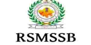 Rajasthan RSMSSB Tax Assistant Final Result 2020,RSMSSB Tax Assistant DV Result 2020 Declared, Tax Assistant Result 2020, Rajasthan Subordinate and Ministerial Services Selection Board RSMSSB Tax Assistant Document Verification Results 2020