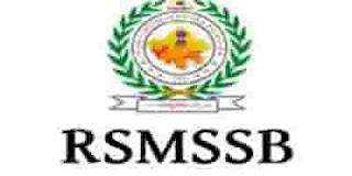 RSMSSB  Jr. Instructor 2020: Revised Result of Exam Mechanic Diesel Engine,RSMSSB Junior Instructor Result 2020,junior instructor result 2020