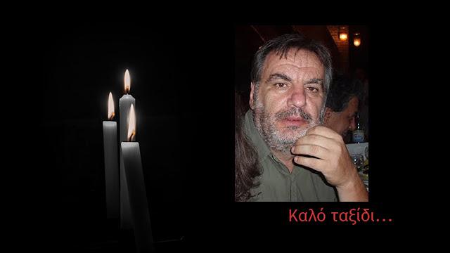 Σήμερα το απόγευμα το τελευταίο αντίο στον δημοσιογράφος της Αργολίδας Γιάννη Πιτσάκη