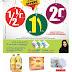 Lulu Hypermarket Kuwait - 1/2 KD, 1KD & 2KD Promotions
