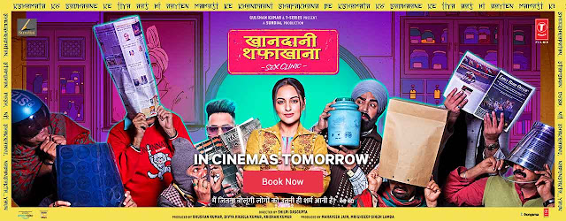 Khandaani Shafakhana 2019 Full Movie Download HD720p