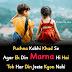 Agar Ek Din Marna Hi Hai - Motivational Shayari