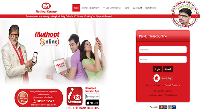 how-to-pay-muthoot-webpay-loan-online