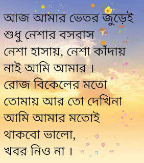 Nesha lyrics Arman Alif