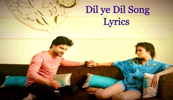 Dil ye Dil Song Lyrics