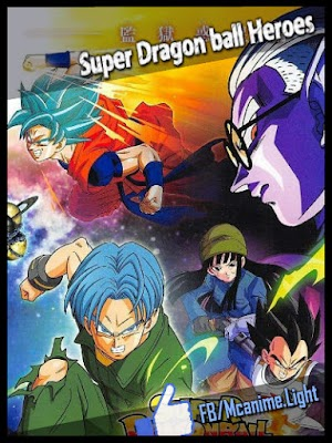 Super Dragon Ball Heroes: Universe mission [06/??][MEGA] Full-HD | 1080P [70MB][Sub Español]