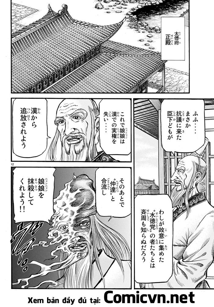 Chú Bé Rồng Chap 278 - Trang 12