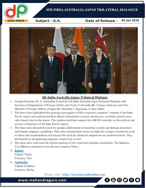 DP | IBPS Clerk Mains :  4th India-Australia-Japan Trilateral Dialogue | 04 - 01 -18