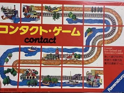 コンタクト・ゲーム