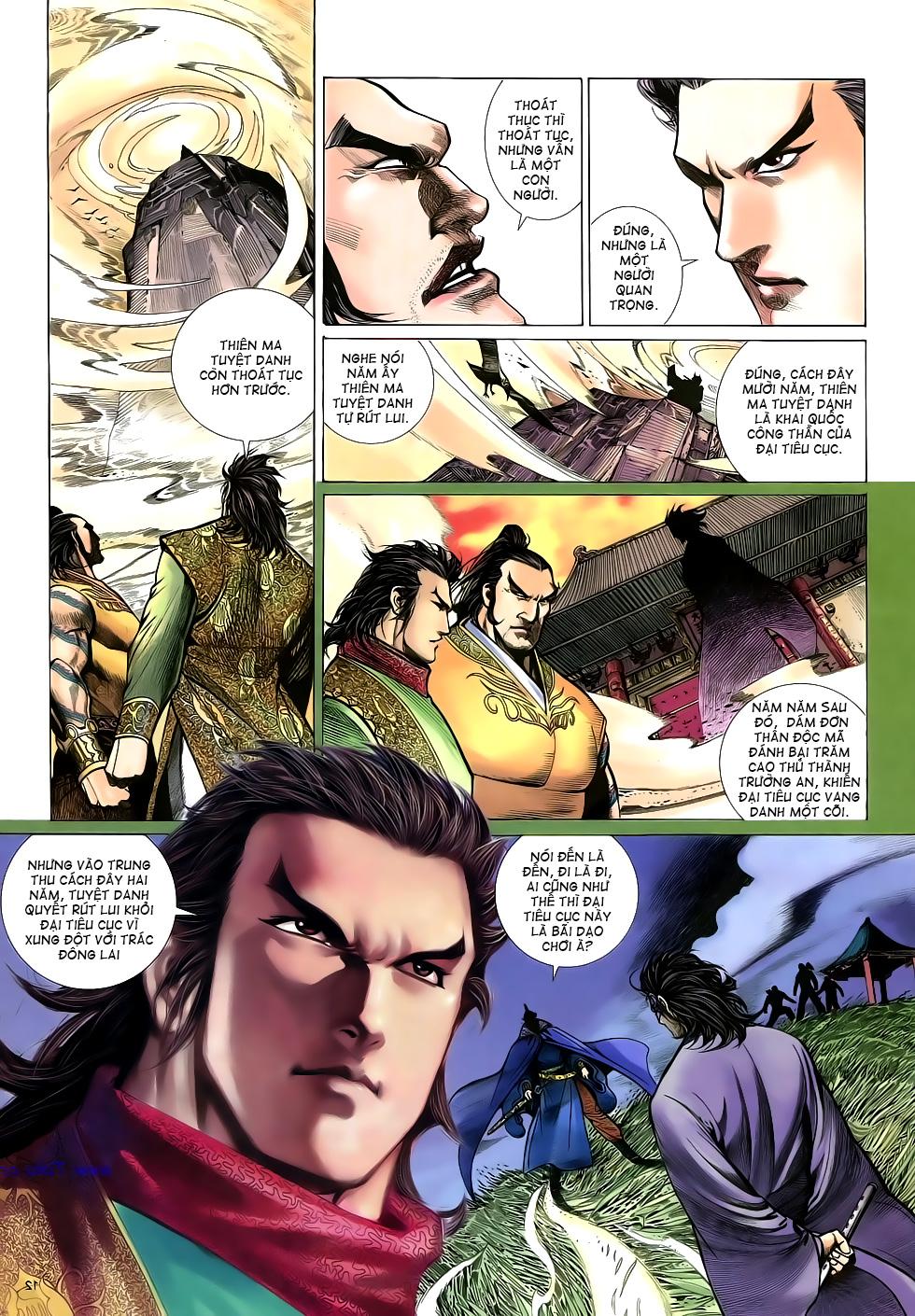 Anh hùng vô lệ Chap 16: Kiếm túy sư cuồng bất lưu đấu  trang 13
