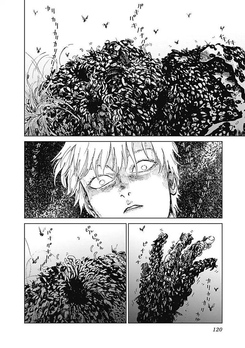 อ่านการ์ตูน Insect Princess ตอนที่ 12 หน้าที่ 15