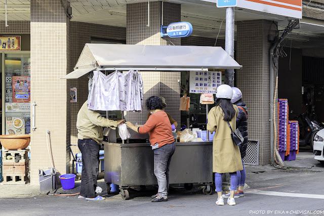 MG 1189 - 梅亭街蔥油餅,巷弄間的隱藏版蔥油餅,每天只營業三個半小時,人氣品項晚來吃不到!