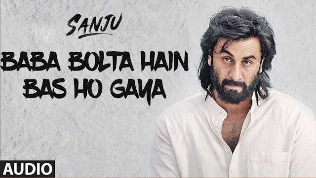 Baba Bolta Hai Bas Ho Gaya Lyrics