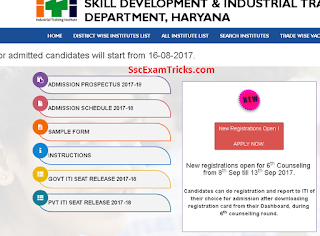 Haryana ITI  Application for 6th Counseling