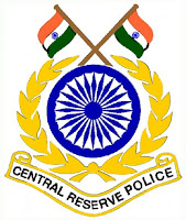 Central Reserve Police Force, CRPF, Force, Constable, Head Constable, GD, 10th, freejobalert, Hot Jobs, Latest Jobs, crpf logo