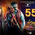 Nandamuri Balakrishna, Akhanda Movie First Look 4K Poster, Akhanda Movie First Look HD New Poster,
