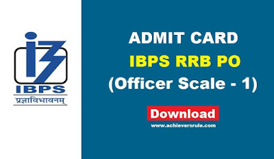 IBPS RRB 2017 Office Scale - 1 Mains Admit Card