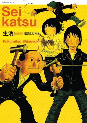 [Manga] 生活 [Seikatsu] RAW ZIP RAR DOWNLOAD