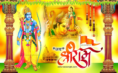 famous-god-lord-sita-rama-hanuman-hd-wallpapers-and-images-free-downloads
