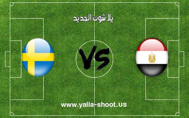 نتيجة مباراة مصر واسبانيا كرة اليد اليوم 26-1-2019 مونديال كأس العالم لليد