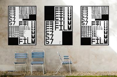 Η αφίσα του 57ου Φεστιβάλ Κινηματογράφου Θεσσαλονίκης. Δεν μοιάζει λίγο σαν αυτές που έχουν οι οφθαλμίατροι στα ιατρεία τους για την μυωπία και την πρεσβυωπία...