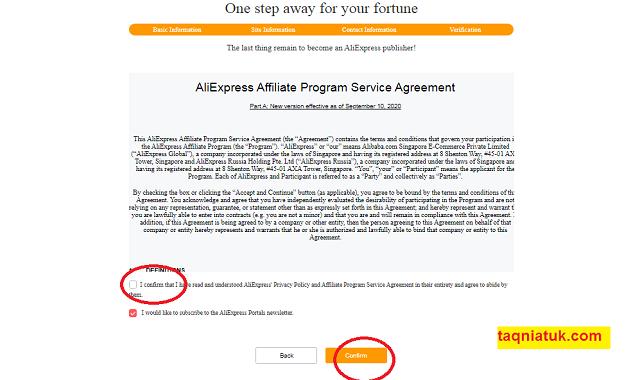كيفية التسجيل في برنامج AliExpress Portals للتسويق بالعمولة: