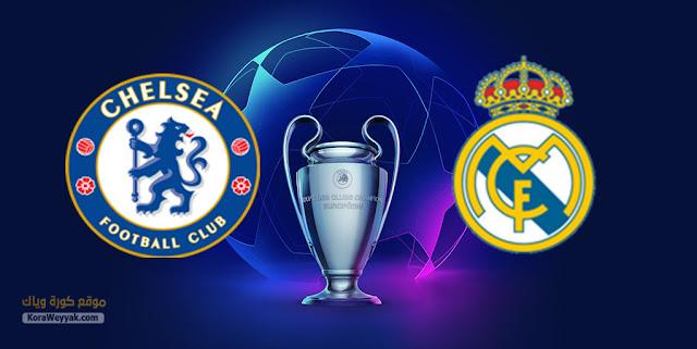 نتيجة مباراة ريال مدريد وتشيلسي اليوم 5 مايو 2021 في دوري أبطال أوروبا