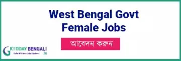West Bengal Govt Job For Female