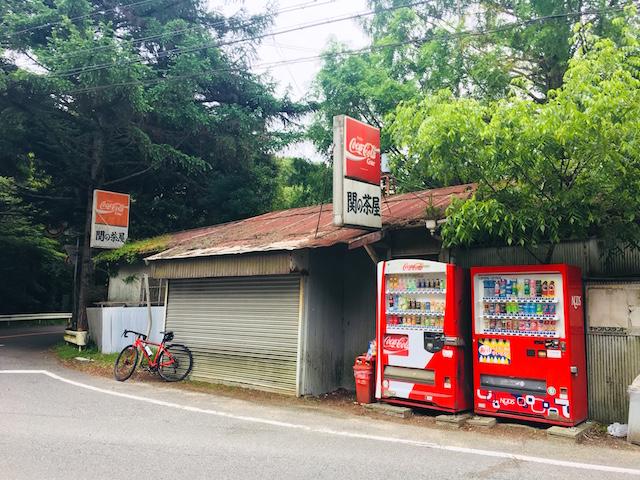 六甲山の関の茶屋